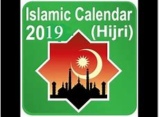 Islamic Calendar 2019 printable yearly calendar