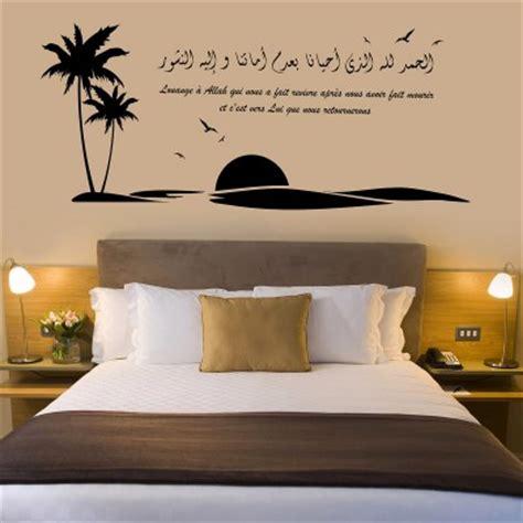 decoration chambre islam visuel 4