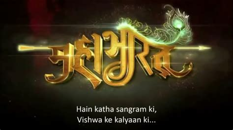 This episode is released by on 29:11. Mahabharata title song - YouTube