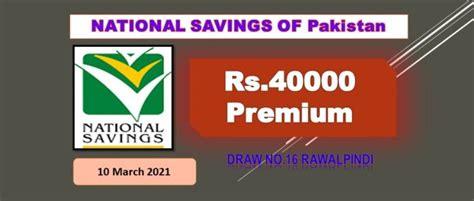 Rs. 40000 Premium Prize bond Rawalpindi 10 March 2021 Draw ...