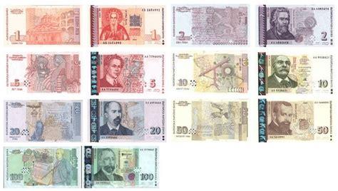 bureau de change fr payer en bulgarie argent monnaie et change