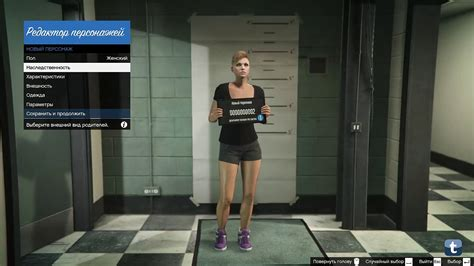 Hot Gta 5 Girl Online Image collections - Wallpaper And Free Download
