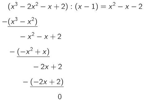 nullstellen ganzrationaler funktionen mathetraining fuer