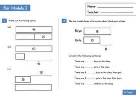 Bar Modelling Worksheet  Comparison Model Questions By Wrmaths  Teaching Resources Tes