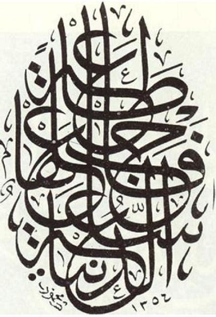 Islamic Artworks 14 non western s appreciation