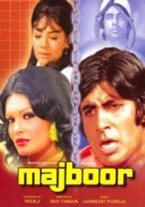 Itunes rip bollywood mp3 songs free download. Atoz Tollwood Movi Mp3Song : Vishwatma (1992) MP3 Songs ...