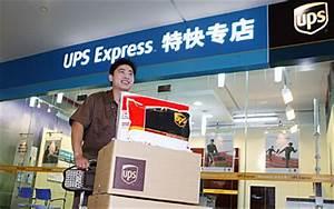 You Antiques: Free Shipping China Hongkong Post Parcel Express