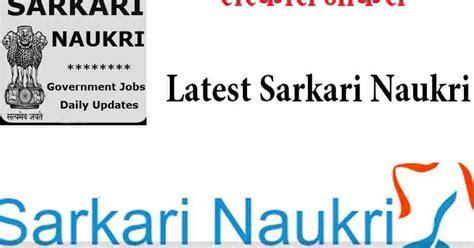 Ib Vacancy In 2018 Sarkari Sarkari Naukri 2018 85000 Govt Updated On 27th