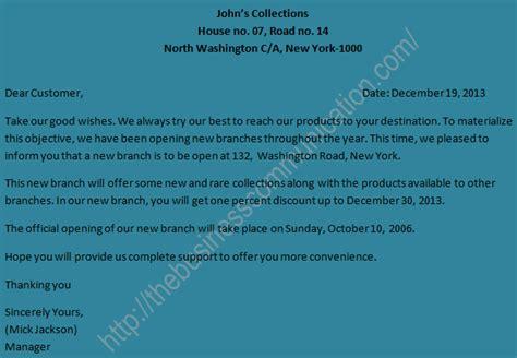 Sample Invitation Letter For New Branch Opening Menshealtharts