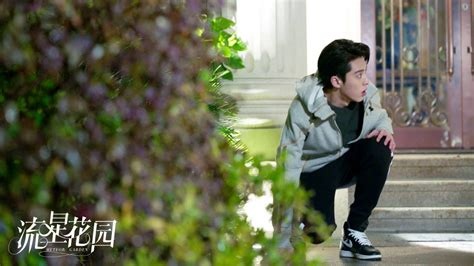 Extremely Important  Dylan Wang (meteor Garden 2018