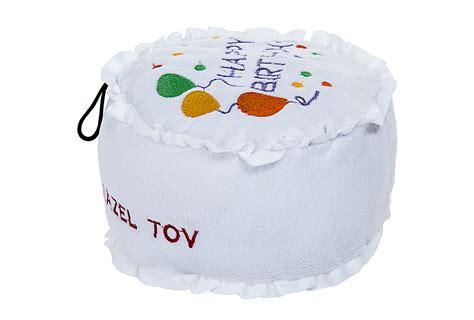 mazel tov dog toy birthday cake
