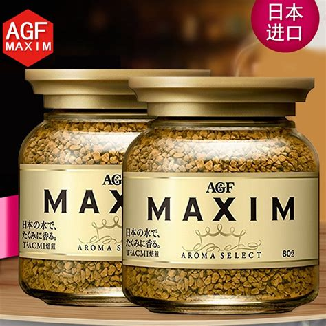 Maxim coffee sticks are conveniently packaged so you can take them on the go, to work, even traveling or camping. AGF Maxim Blend Coffee Aroma Select 80g (TWIN PACK ...