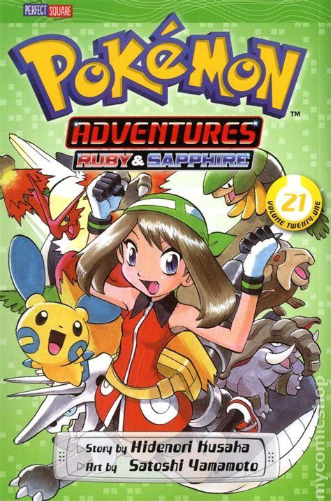 pokemon adventures tpb  vizkids edition comic books