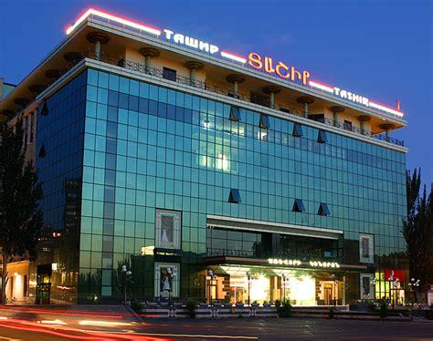 yerevan shopping malls iarmenia armenian history