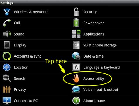 settings android end call by pressing power button on android phone