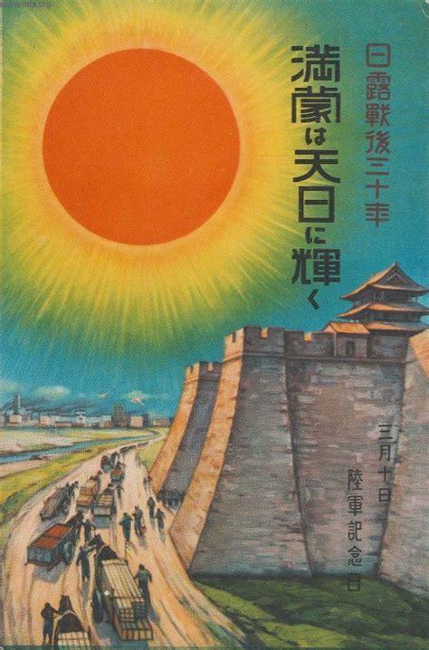 japanese postcards meiji taisho showa east asian