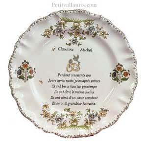 poeme pour 50 ans de mariage assiette en faience pour noce et anniversaire de mariage avec inscription personnalisées