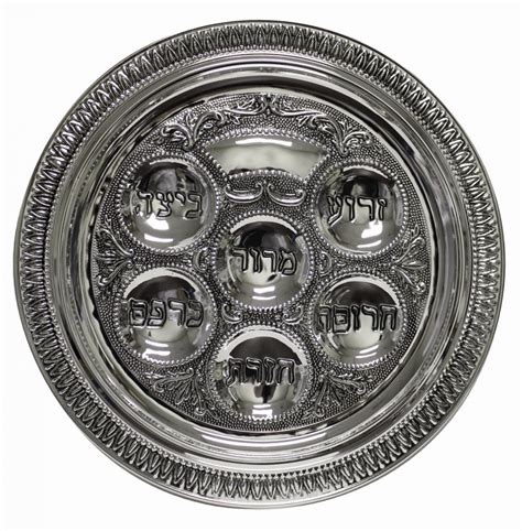 jewish gifts large passover seder plate silver plated