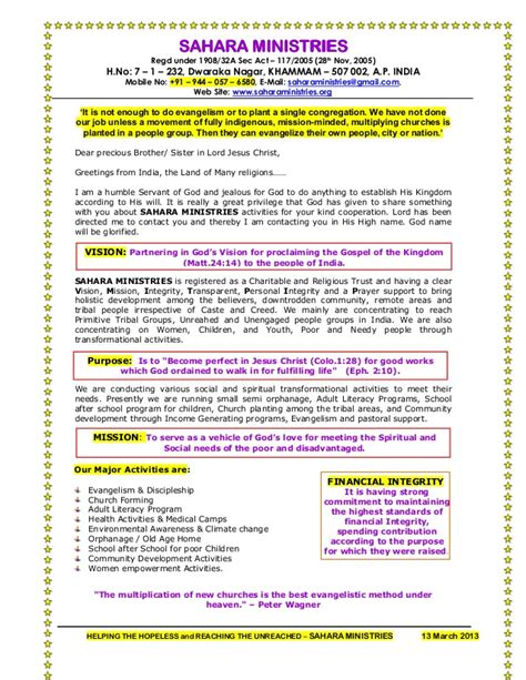 sahara ministries partnership request proposal