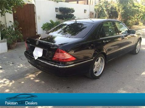 Used Mercedes Benz S Class