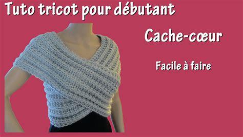 tuto tricot d 233 butant cache coeur