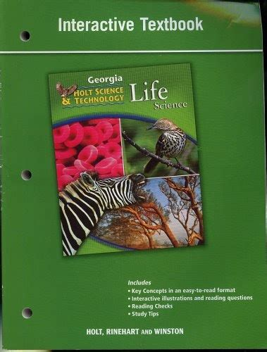 interactive textbook holt science technology life science interactive textbook georgia edition