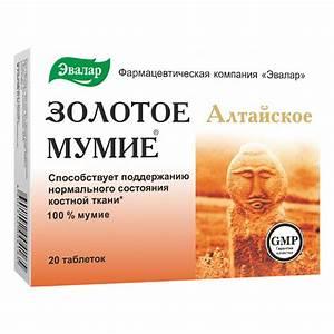 Лечение остеохондроза радикулита