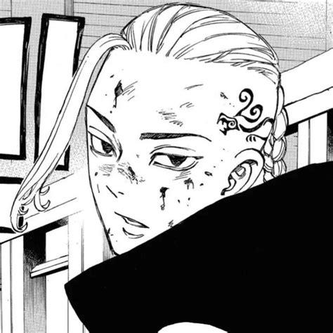 ken ryuuguji en  dessin