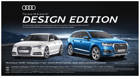 Audi A6 And Q7 Cars Design Edition Ad