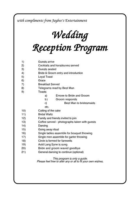 wedding reception program outline agenda