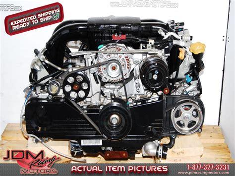 Subaru Jdm Engines Parts Racing Motors