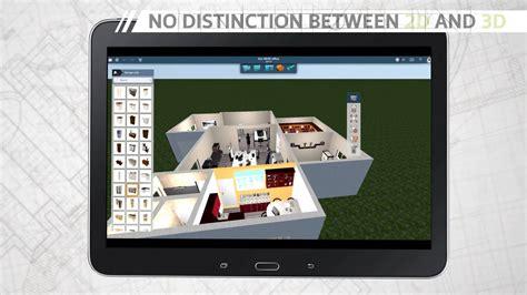home design for pc app for home design gooosen com