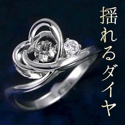 Jewelry Ring Diamond Dancing Engagement Gold Stone