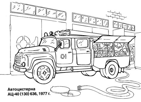 Free Coloring Pages Of Red Fire Truck 13061