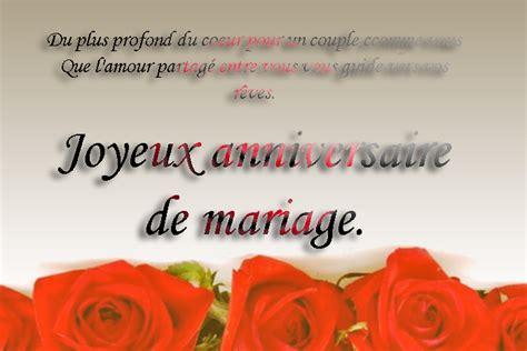 modele de carte de voeux pour anniversaire carte voeux anniversaire de mariage texte carte