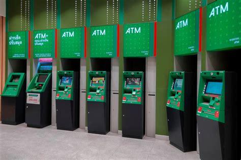 ธนาคารกสิกรไทยประกาศงดจ่ายปันผลระหว่างกาล | Brand Inside