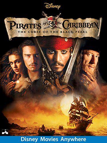amazoncom pirates   caribbean curse   black