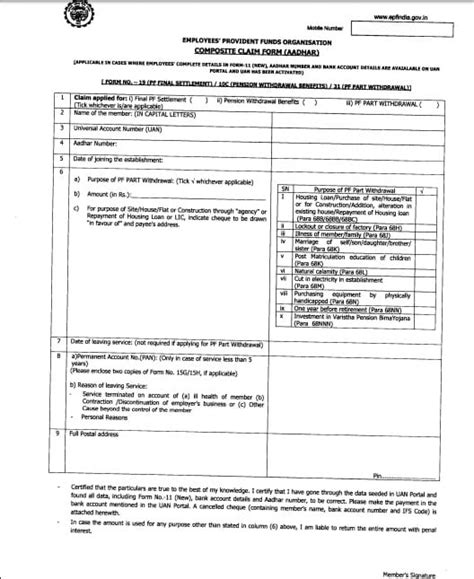 Number Full Form by Epf New Composite Claim Forms For Full And Partial