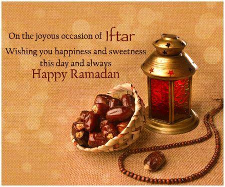 dgreetings ramadan iftar cards iftar ramadan wishes