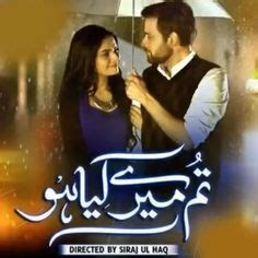 ost tum mere kiya ho lyrics ptv home lyrics song lyrics