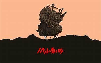 Moving Castle Ghibli Howl Studio Miyazaki Hayao