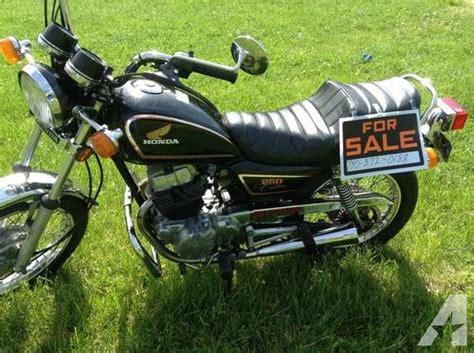 2007 Honda Rebel- 250, Wonderful Condition For Sale In