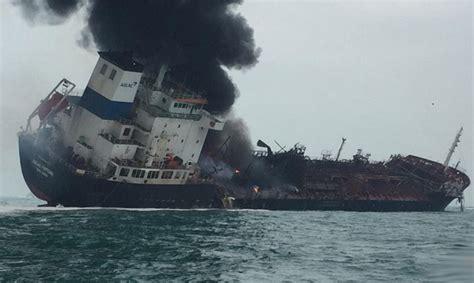 explosion fire  tanker  dead  missing hong kong update  aulac fortune fleetmon