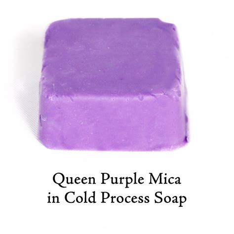 queens purple mica bramble berry soap making supplies