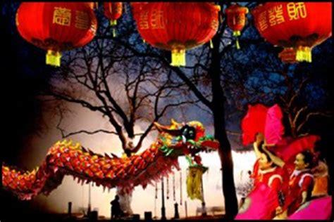 cuisine maison du monde occasion contes pour enfants le nouvel an chinois à lire fr