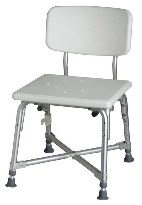 medline bariatric bath bench shower chair w back 550lb