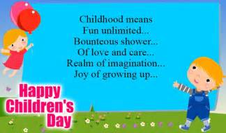 childrens day quote sms whatsapp childrens day quote sms for mobile phones