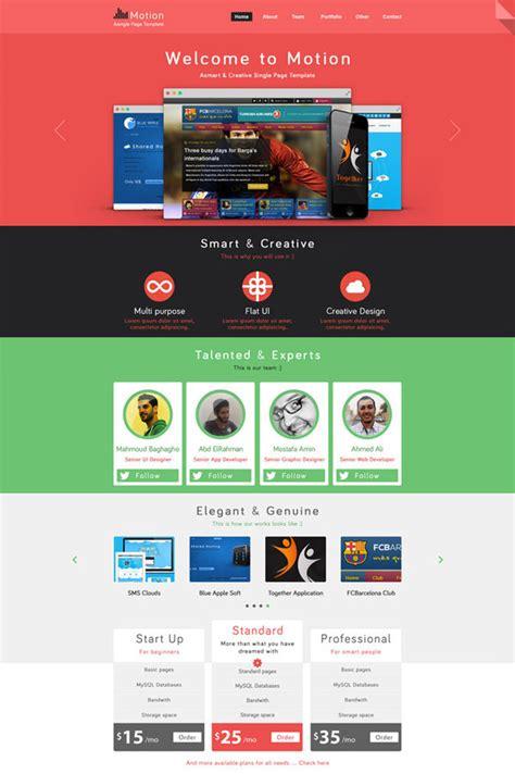 high quality psd website templates hongkiat