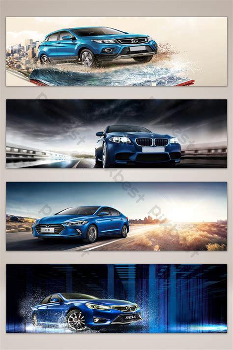 car sports light effect blue banner poster background