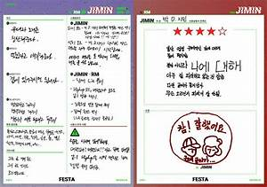 Bts  Self  Manual Guide  Jimin